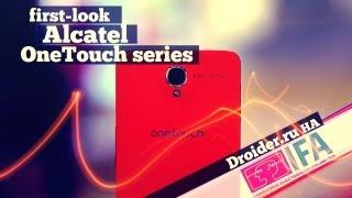 IFA 2013: Alcatel OneTouch Hero, Idol, Pоp - все три линейки в одном видео