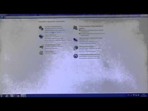 Переустановить Windows 7? Легко (раздел 1)