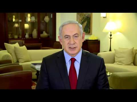 PM Netanyahu's Statement on the Release of Jonathan Pollard