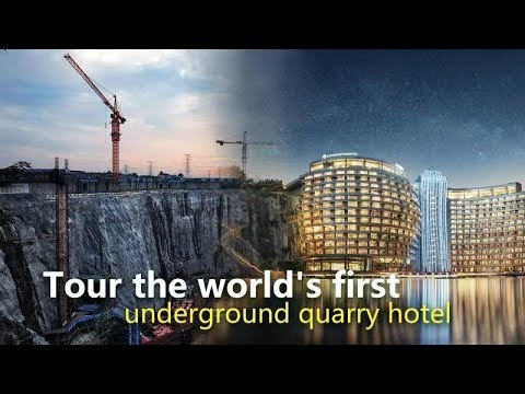 Live: Tour the world's first underground quarry hotel全球海拔最低的上海深坑酒店即将开业