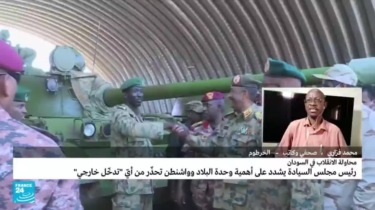 مجلس السيادة السوداني ينتقد الطبقة السياسية ويحملها المسؤولية بعد محاولة الانقلاب.. لماذا؟  - 16:56-2021 / 9 / 22