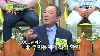 북한 방문만 100번! 강석승 박사가 밝히는 숨겨진 북한 외교의 비밀!
