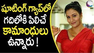 Actress Apoorva Supports Chalapathi Rao Vulgar Comments | Celebrities Supporting Chalapathi Rao