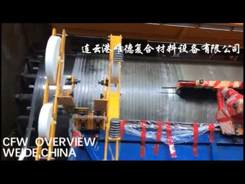 CFW Continuous Pipe Filament Winding Machine (2/3)