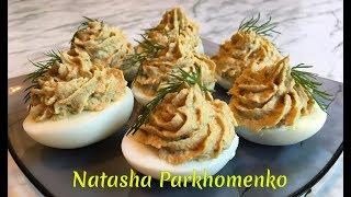 Праздничные Фаршированные Яйца (Очень Нежно и Вкусно) / Stuffed Eggs / Праздничная Закуска
