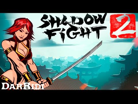 смотреть Бой с тенью 2 игра Shadow Fight 2 - (бой теней - fighting shadows)