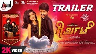 girmit-kannada-new-trailer-ravi-basrur-ravi-basrur-team-n-s-rajkumar-omkar-movies