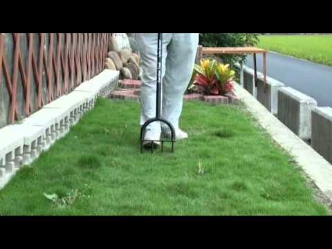 Garden Spike Aerator