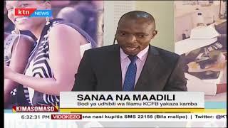 Bodi ya udhibiti wa filamu nchini Kenya KCFB yakaza kamba | Kimasomaso 27th Oktoba 2018