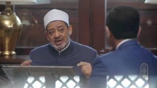 بالفيديو.. شيخ الأزهر: الحرب ذكرت فى القرآن 6 مرات والسلام 146