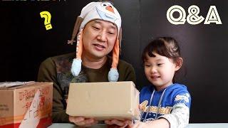 라임 Q&A 질문답변놀이 ❤︎ 팬으로 부터 온 시크릿 편지와 장난감 선물상자#2 Lime & Toys 라임튜브