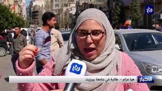 إصابة ثمانية من طلبة جامعة بيرزيت خلال مواجهات مع الاحتلال - (12-3-2018)