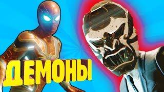 #5 Нападение ДЕМОНОВ ЧЕЛОВЕК-ПАУК! Прохождения игры Marvel's Spider-Man летсплей PS4