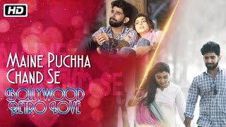Maine Puchha Chand Se | Bollywood Retro Love | Arnab Chakraborty