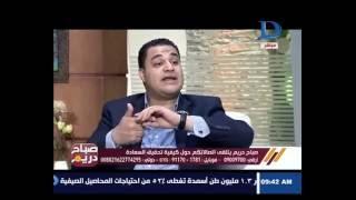 صباح دريم | دكتور أحمد هارون يوضح أنواع النفوس البشرية .. والثانية هي الأخطر