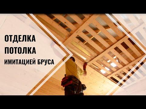 Имитация бруса от 12790 руб м3, евровагонка, блок хаус