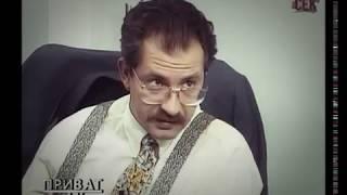 Документальное расследование. Владислав Листьев