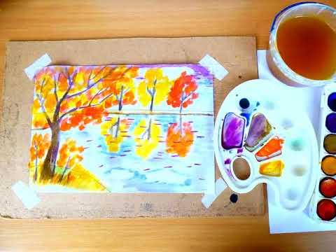 """3 клас. Мистецтво. Малюємо акварельними фарбами осінній пейзаж технікою """"по мокрому"""""""