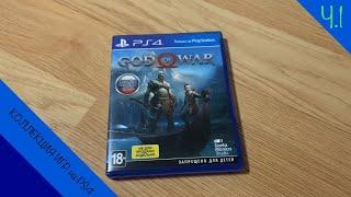 Коллекция моих игр для PlayStation 4 Ч.1 / Видео