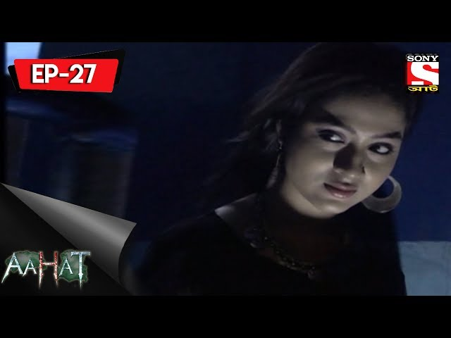 Aahat 6 - ??? 6 - Ep 27 - The New Bride - 25th June, 2017