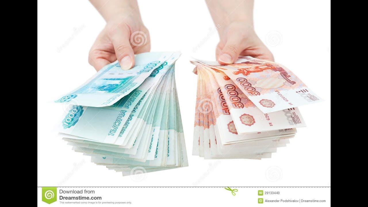 взять займ у частного лица в москве