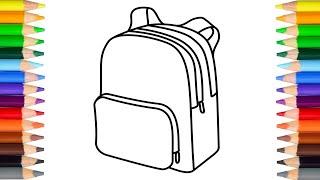 怎样画书包 Backpack