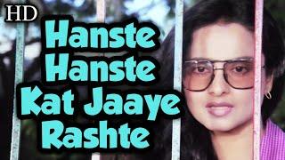Hanste Hanste kat Jaaye Rashte Song (Sad) Rekha || Khoon Bhari Maang (1988)  Sandhana Sargam 80 Hits