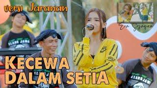 KECEWA DALAM SETIA (Jaranan Version) ~ Era Syaqira | Rakha Gedruk Samboyoan