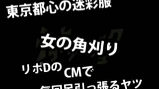 バンドでも活動中の超新塾のオリジナル曲「イラナイモノ」。 是非ライブ...