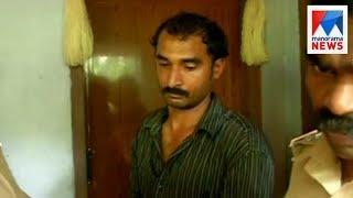 Adimali Murder: The accused has been taken into police custody   Manorama News
