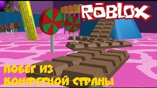 candyland roblox id