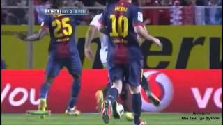 Севилья-Барселона 2-3