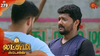 Lakshmi Stores - Episode 279 | 30th November 19 | Sun TV Serial | Tamil Serial