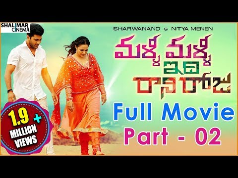 Malli Malli Idi Rani Roju Telugu Movie Part 02 || Sharwanand, Nitya Menon