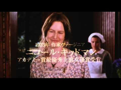 最新作『シークレット・アイズ』が公開中!ハリウッドを代表する大女優ニコール・キッドマンの魅力が光る作品