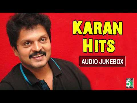 Karan Super Hit Audio Jukebox | Ilayaraja | Deva | T.Rajendar