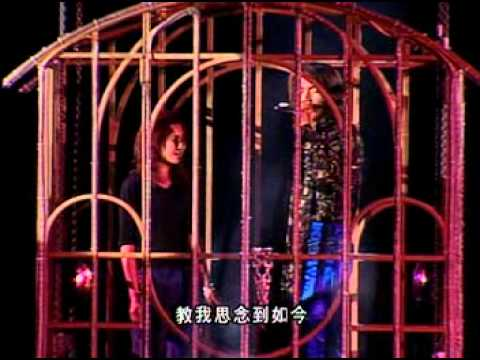F4,吴建豪,言承旭,周渝民,朱孝天 ~ Fantasy演唱会 Part 2 Live