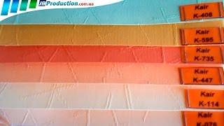 Образцы вертикальных жалюзи 127мм на окна от JB Production(В этом видео вы увидите наш каталог (образцы) тканей для вертикальных жалюзи 127мм на пластиковые окна. Предс..., 2014-08-26T19:56:21.000Z)