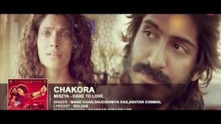 CHAKORA Full Audio Song | MIRZYA | Shankar Ehsaan Loy | Rakeysh Omprakash Mehra | Gulzar | T-Series