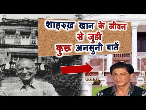 Unknown Facts Of Shahrukh Khan | Amazing And Interesting Fcats | Viral News Daily
