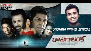 Srujana Innava Lyrical | Ravana Lanka Songs | Ujjal | Rahul Sipligunj | BNS Raju