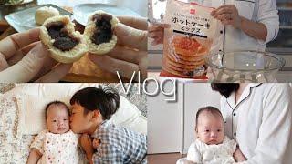 (일본일상)생후5주 육아일상ㅣ전자렌지와 핫케이크 가루로…