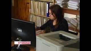 2014-11-05 г. Брест. Стандартные налоговые вычеты по договорам подряда. Телекомпания  Буг-ТВ.