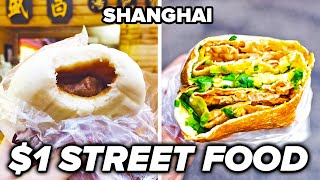 $1 Street Food In Shanghai
