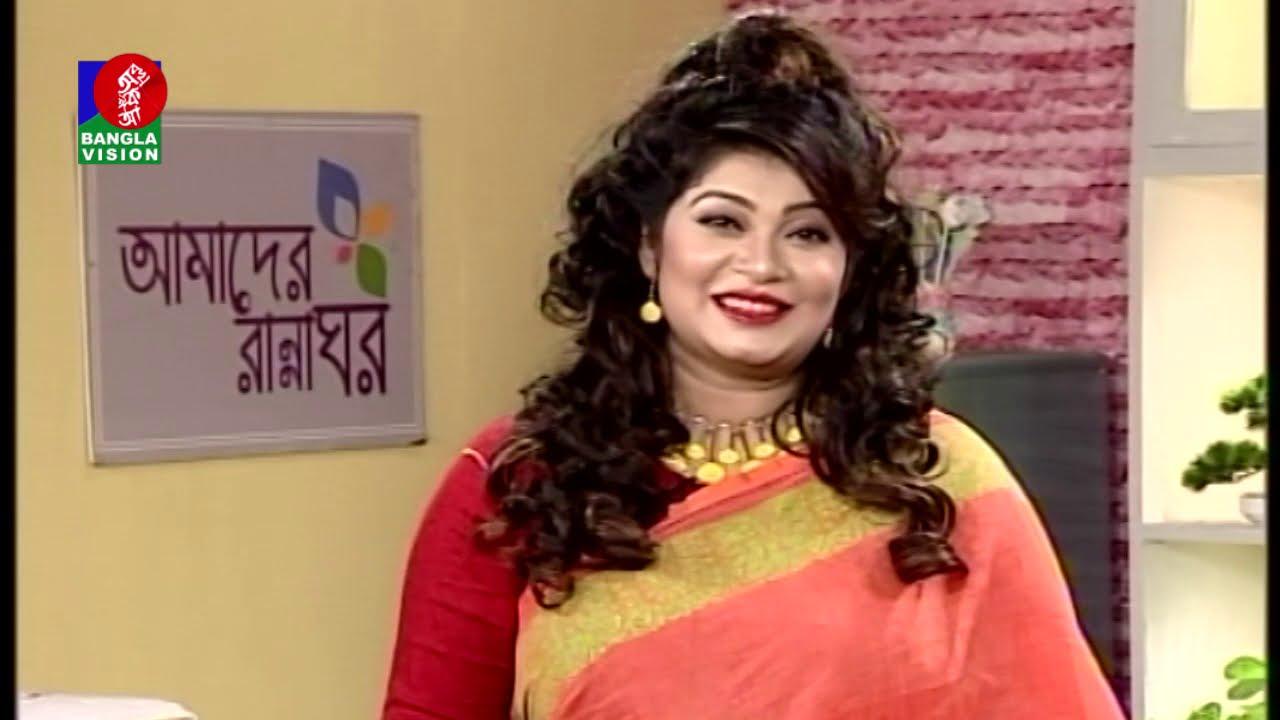 Amader Rannaghor   রান্না বিষয়ক অনুষ্ঠান   Alvee   Subrata Dey   EP 652   Banglavision Program