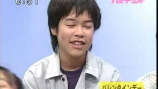 YO!キッズフリートーク「どうする?バレンタインデー」 2005年2月10日.
