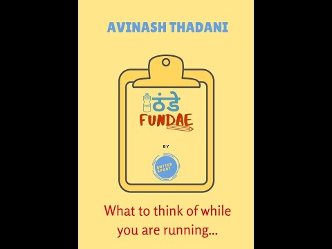 Avinash Thadani : What to think of while you Run!