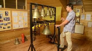 колокольный звон на четырех колоколах. Урок 1. Простой трезвон