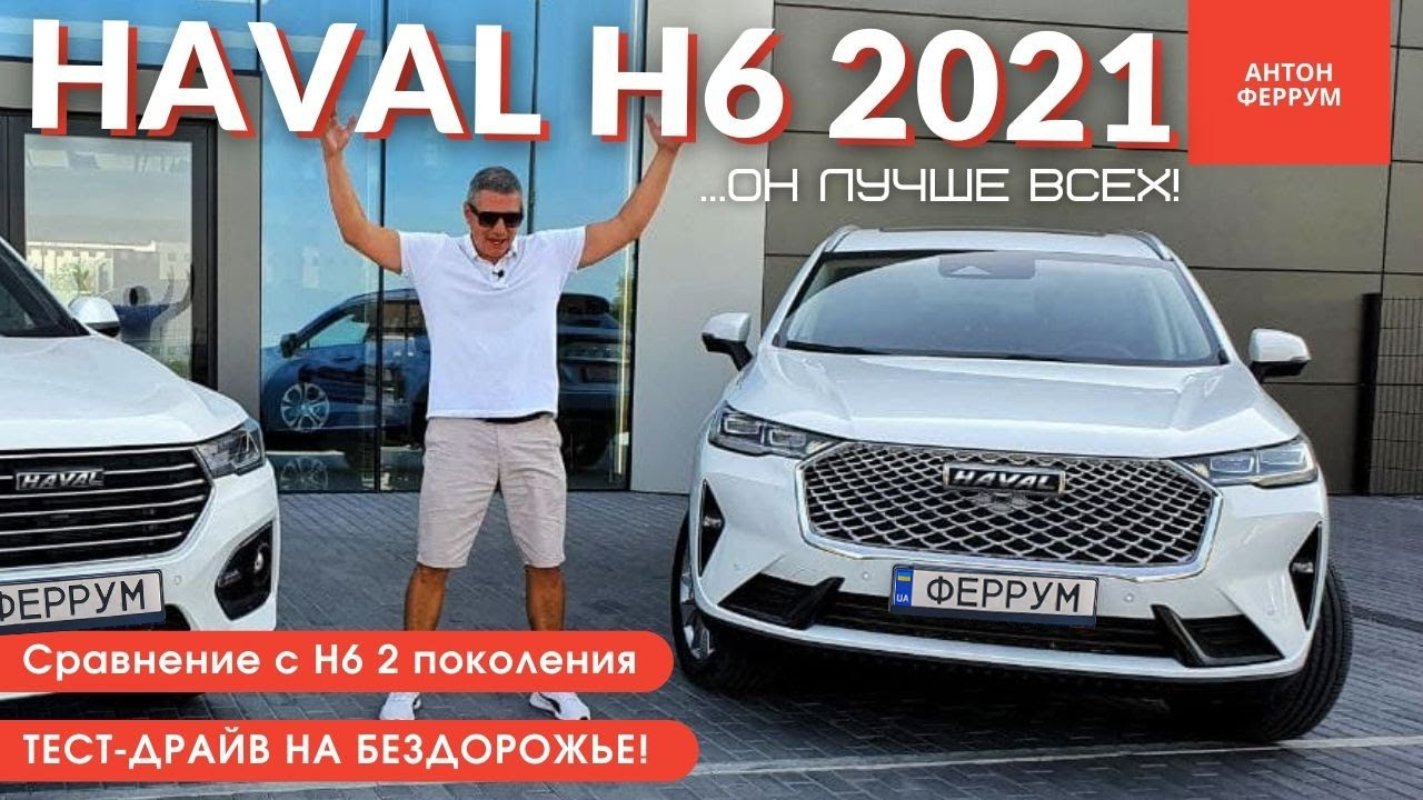 GWM HAVAL H6 HEV SUV Hybrid 2021 Black