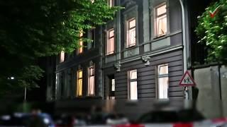 Wuppertal – Polizei findet drei tote Männer in sozialer Einrichtung